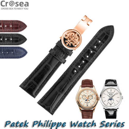 Patek Philippe Annual Calendar Pilot Style Calatrava Gondolo Series Watch bands Replacement Collection Geniune Alligator Leather