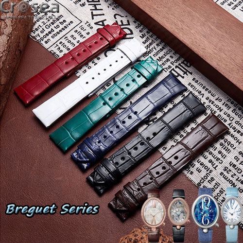 Breguet Reine De Naples Tradition Classique Marine Heritage Type Series Alligator Skin Watch Strap Replacement Collection