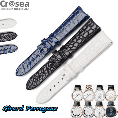 Girard Perregaux Laueato Bridges 1966 Vintage 1945 Cats Eye Series Geniune Alligator Leather Watch Strap Replacement Collection